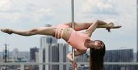 <b>Скидка до 63%.</b> Абонемент на4, 8или 12занятий танцами понаправлению навыбор всети студий Pole Dance ивоздушной гимнастики