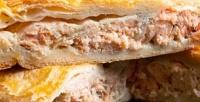 Пироги, пицца ифастфуд отслужбы доставки «Гартен» соскидкой50%