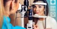<b>Скидка до 84%.</b> Стандартное или расширенное офтальмологическое обследование сконсультацией врача вцентре «Глазная семейная клиника»