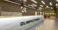 <b>Скидка до 50%.</b> 1или 3месяца безлимитного посещения тренажерного зала вфитнес-клубе Olimpic