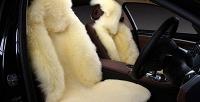 <b>Скидка до 59%.</b> Меховые накидки изнатуральной овечьей шерсти для автомобиля