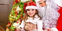 <b>Скидка до 52%.</b> Новогоднее поздравление отДеда Мороза, Снегурочки свыездом надом отпраздничного агентства «Триумфъ»