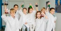 <b>Скидка до 50%.</b> 1занятие, посещение мастер-класса или проведения дня рождения отклуба юных химиков «Фарадей»