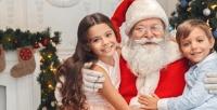 <b>Скидка до 56%.</b> Визит Деда Мороза иСнегурочки попрограмме «Новогодний сюрприз», «Морозное чудо» или «Зимняя радость» откомпании «Счастливый Новый год»