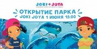 Целый день развлечений для одного ребенка всети семейных парков активного отдыха Joki Joya. <b>Скидка50%</b>