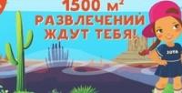 <b>Скидка до 40%.</b> Целый день развлечений вТРЦ «Мозаика» всемейном парке активного отдыха Joki Joya