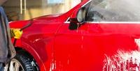 Комплексная мойка автомобиля отавтомойки «Миг» (300руб. вместо 600руб.)