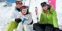 <b>Скидка до 50%.</b> Сезонный абонемент напрокат комплекта лыж или сноуборда отфедеральной сети точек проката «Наш прокат»