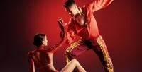 <b>Скидка до 73%.</b> Занятия танцами вшколе танцев Belanova