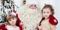 <b>Скидка до 50%.</b> Проведение новогоднего утренника споздравлением отДеда Мороза иСнегурочки отдетского цента «Зёбра»