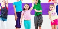 <b>Скидка до 65%.</b> 4, 8или 12занятий танцами либо гимнастикой вспортивной школе RacketBall