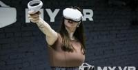 <b>Скидка до 60%.</b> 60минут игры вшлеме Oculus Rift S, HPReverb G2или Oculus Quest-2в клубе виртуальной реальности MyVR
