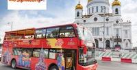 <b>Скидка до 31%.</b> Обзорная экскурсия «Сердце Москвы» или «Душа Москвы» надвухэтажном автобусе откомпании City Sightseeing Russia