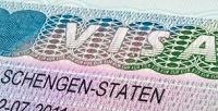Оформление шенгенской визы вФинляндию в«Центре въездного туризма» (190руб. вместо 1358руб.)