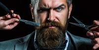 <b>Скидка до 60%.</b> Мужская, детская стрижка, оформление бороды вбарбершопе Blade Runner Man