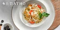 Меню кухни вресторане итальянской кухни «IlПатио» вКузьминках соскидкой50%