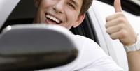 Полный курс обучения вождению автомобиля категорииB вавтошколе «Центр современных профессиональных технологий» (15000руб. вместо 25000руб.)