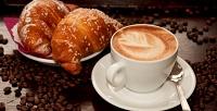 <b>Скидка до 50%.</b> Кофе скруассаном для одного или двоих откофейни «Черный лис»