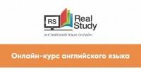 2года онлайн-изучения английского языка и2месяца обучения вподарок отонлайн-школы английского языка RealStudy (360руб. вместо 7200руб.)