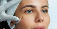 <b>Скидка до 94%.</b> Инъекции ботокса, увеличение губ, заполнение морщин, моделирование скул, биоревитализация, озонотерапия, плазмотерапия, подтяжка кожи 3D-мезонитями, процедуры для стимуляции роста волос вмногопрофильном центре красоты издоровья «Архитектура красоты XXI век»