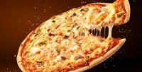 Вся пицца впиццерии Domino's соскидкой50%