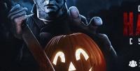 <b>Скидка до 89%.</b> Участие встрашном квесте сактерами Halloween отстудии Dream Quest