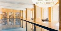 <b>Скидка до 31%.</b> Отдых посистеме «все включено» стрехразовым питанием, посещением бассейна итренажерного зала вотеле Grand Hotel &Spa Aristokrat