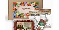 <b>Скидка до 32%.</b> Подарочные наборы экопродукции смедом, вареньем, пастилой, шоколадом, урбечем ииван-чаем