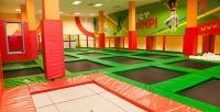 Свободные прыжки для одного или двоих всети профессиональных батутных арен Just Jump! <b>Скидкадо55%</b>