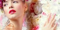 <b>Скидка до 87%.</b> Чистка лица, пилинг, RF-лифтинг, биоревитализация, тонирующий уход BBGlow, программа Anti-age, комплексный уход закожей всалоне красоты Janine