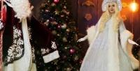 <b>Скидка до 60%.</b> Выездное поздравление отДеда Мороза иСнегурочки схороводом, конкурсами, играми ифотосессией отстудии детского праздника Angry Birds