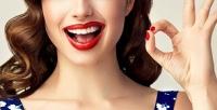 <b>Скидка до 74%.</b> Чистка лица, комплекс поуходу закожей или срединный пилинг вкосметологическом кабинете «Виржиния»