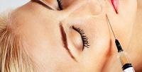 <b>Скидка до 72%.</b> Безоперационная подтяжка кожи 3D- или 4D-мезонитями, плазмотерапия лица, шеи изоны декольте либо волосистой части головы вмедицинском центре «Медицина»
