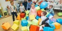 <b>Скидка до 50%.</b> Проведение детского праздника вразвлекательном центре «Киндер Бум»
