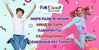 <b>Скидка до 50%.</b> Целый день развлечений вТК«Индустриальный» всемейном парке активного отдыха Fun Jump