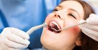 <b>Скидка до 55%.</b> Гигиена полости рта встоматологической клинике «Радуга»