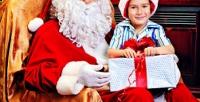 <b>Скидка до 52%.</b> Новогоднее поздравление отДеда Мороза иСнегурочки свыездом надом откомпании «Зимняя сказка»
