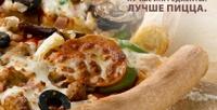 Пицца диаметром 40см натрадиционном тесте cколбасным или сырным бортом отпиццерии «Папа Джонс» соскидкой50%