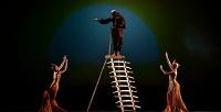 <b>Скидка до 50%.</b> Билет наспектакль «Раз! Два! Три!» в«Московском театре иллюзии»