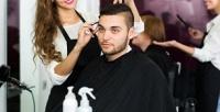 Мужская стрижка, мытье волос иукладка феном всалоне красоты Art-Style (222руб. вместо 600руб.)