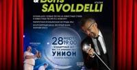 2билета наконцерт «Есенин Джаз» Feelin's Boris Savoldelli вконцертном зале «Унион» (70руб. вместо 140руб.)