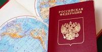 Оформление документов для получения шенгенской визы оттурагентства «Улетное» (960руб. вместо 4000руб.)