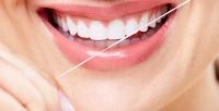 <b>Скидка до 80%.</b> Гигиена полости рта сприменением ультразвука ифторированием, отбеливание зубов посистеме AirFlow или лечение кариеса встоматологии «Омега-Дент»