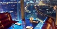<b>Скидка до 50%.</b> Ужин отшеф-повара вресторане Vision на 75 этаже Москва-Сити