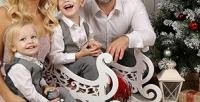 Семейная, детская или индивидуальная фотосессия собработкой ипечатью 5фотографий отфотоателье «Родные лица» (480руб. вместо 1600руб.)