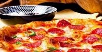 Пицца изменю Grandalberto отресторана «ГрандСокольники» соскидкой50%