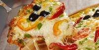 Все меню отслужбы доставки Rio Pizza соскидкой50%