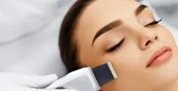 <b>Скидка до 84%.</b> Аппаратная диагностика кожи лица, 9-этапная или УЗ-чистка, процедура поуходу для глаз «Коллаген», ультразвуковой фонофорез, вакуумная подтяжка лица, алмазный всесезонный пилинг, процедуры поуходу закожей или SPA-программа вцентре красоты Your Face Сreative Studio