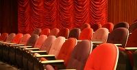 Билет наспектакль «Большие приключения маленькой Бабы Яги» в«Московском театре иллюзий» (650руб. вместо 1300руб.)