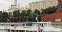 <b>Скидка до 65%.</b> Прогулка натеплоходе поМоскве-реке отсудоходной компании «Алые паруса»